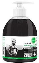 Парфюмерия и Козметика Сапун за мъже с активен въглен - Ecocera Medical Potassium Soap