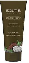 """Парфюмерия и Козметика Скраб за крака """"Подхранване и възстановяване"""" - Ecolatier Organic Coconut Foot Scrub"""