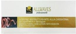Парфюми, Парфюмерия, козметика Лосион за коса с кератин - Allwaves Reconstructuring Keratin Lotion