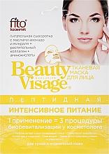 """Парфюмерия и Козметика Пептидна памучна маска за лице """"Интензивно подхранване"""" - FitoKosmetik Beauty Visage"""