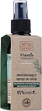 Парфюмерия и Козметика Дезодорант спрей за стъпала - Pharma CF No.36 Plantis Therapy Foot Spray