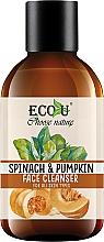 Парфюмерия и Козметика Измиващ гел за лице с екстракт от тиква и спанак - Eco U Pumpkins And Spinach Face Cleanser