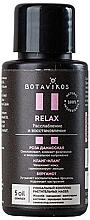Парфюмерия и Козметика Възстановяващо масажно масло за тяло - Botavikos Relax Massage Oil (мини)