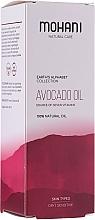 "Парфюмерия и Козметика Натурално масло ""Авокадо"" - Mohani Avocado Oil"
