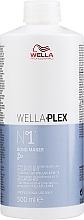 Парфюмерия и Козметика Защитен еликсир за коса - Wella Professionals Wellaplex №1 Bond Maker
