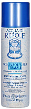 Парфюми, Парфюмерия, козметика Серниста термална вода - Frais Monde Sulphurous Thermal Spa Water