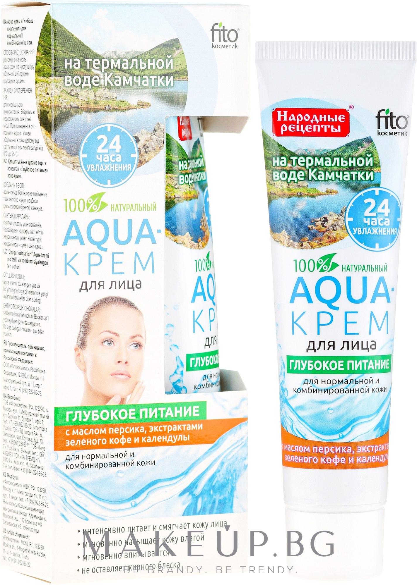 """Aqua-крем за лице с термална вода от Камчатка """"Дълбоко подхранване"""" - Fito Козметик — снимка 45 ml"""