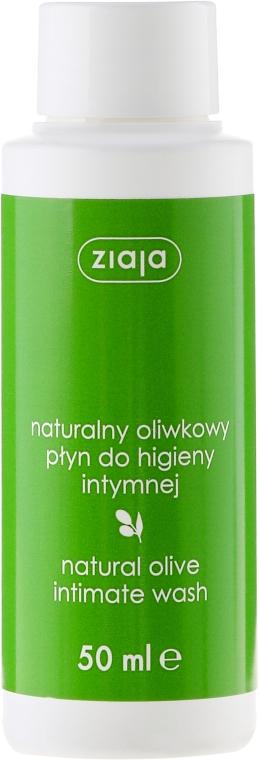 "Гел за интимна хигиена ""Маслина"" - Ziaja Natural Olive Intimate Wash"