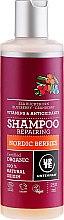 """Парфюмерия и Козметика Шампоан за коса """"Скандинавски плодове"""" - Urtekram Nordic Berries Hair Shampoo"""