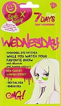 Парфюмерия и Козметика Хидрогел пачове за очи с алантоин и екстракт от жасмин - 7 Days Hydrogel Eye Patches