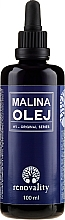Парфюмерия и Козметика Малиново масло за лице и тяло - Renovality Original Series Raspberry Oil