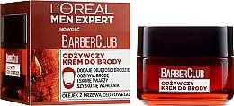 Парфюмерия и Козметика Подхранващ крем за брада - L'Oreal Paris Men Expert Barber Club