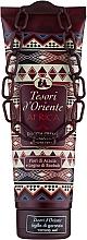 Парфюмерия и Козметика Tesori d`Oriente Africa - Душ крем