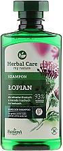 Парфюмерия и Козметика Шампоан за коса с мазни корени и сухи краища - Farmona Herbal Care Shampoo
