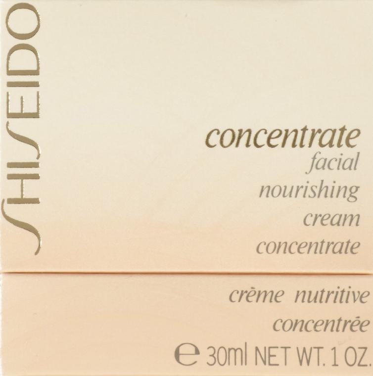 Подхранващ крем за лице - Shiseido Concentrate Facial Nourishing Cream — снимка N3