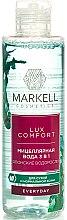 """Парфюмерия и Козметика Мицеларна вода 3 в 1 """"Японски водорасли"""" - Markell Cosmetics Lux-Comfort"""