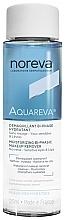 Парфюмерия и Козметика Лосион за премахване на грим - Noreva Aquareva Moisturizing Bi-Phasic Makeup Remover