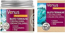Парфюмерия и Козметика Термална кал със зелена глина и органична сяра - Venus Nature Your Recipe Thermal Mud With Green Clay And Organic Sulfur