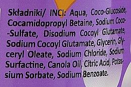 Детски хипоалергенен гел за тяло - Only Bio Fitosterol — снимка N3