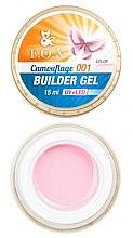 Парфюмерия и Козметика Камуфлажен гел за нокти, 15 мл. - F.O.X Cover Camouflage Builder Gel