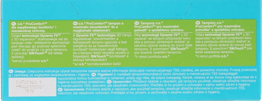 Дамски тампони 16 бр. - o.b. Pro Comfort Super Plus — снимка N2