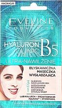 Парфюмерия и Козметика Моментално изглаждаща маска - Eveline Cosmetics Hyaluron Expert Ultra-Hydration Smoothing Mask