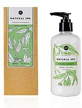 Парфюмерия и Козметика Лосион за ръце - Accentra Natural Spa Eucalyptus & Lemon Grass Hand Lotion