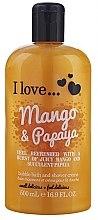 Парфюмерия и Козметика Душ крем и пяна за вана с аромат на манго и папая - I Love... Mango & Papaya Bubble Bath and Shower Creme