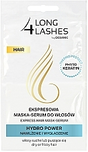 Хидратираща маска-серум за коса - Long4Lashes Hair Hydro Power — снимка N1