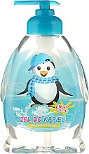 "Парфюми, Парфюмерия, козметика Детски душ гел ""Момченце пингвин"" - Chlapu Chlap Bath & Shower Gel"