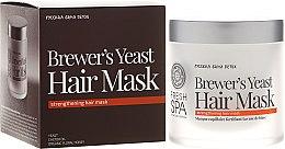 Парфюмерия и Козметика Маска за коса с бирена мая - Natura Siberica Fresh Spa Russkaja Bania Detox Brewers Yeast Hair Mask