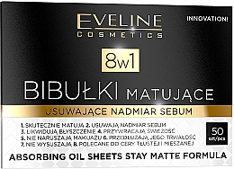 Парфюмерия и Козметика Матиращи листчета за лице - Eveline Cosmetics 8in1