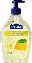 Парфюмерия и Козметика Кухненски сапун - On Line Kitchen Hand Wash Citrus Soap