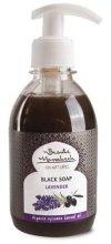 """Парфюми, Парфюмерия, козметика Течен черен сапун с арганово масло """" Лавандула"""" - Beaute Marrakech Argan Black Liquid Soap"""