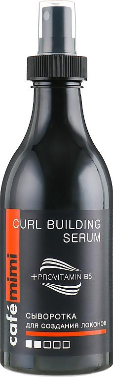 Серум за създаване на къдрици - Cafe Mimi Curl Building Serum
