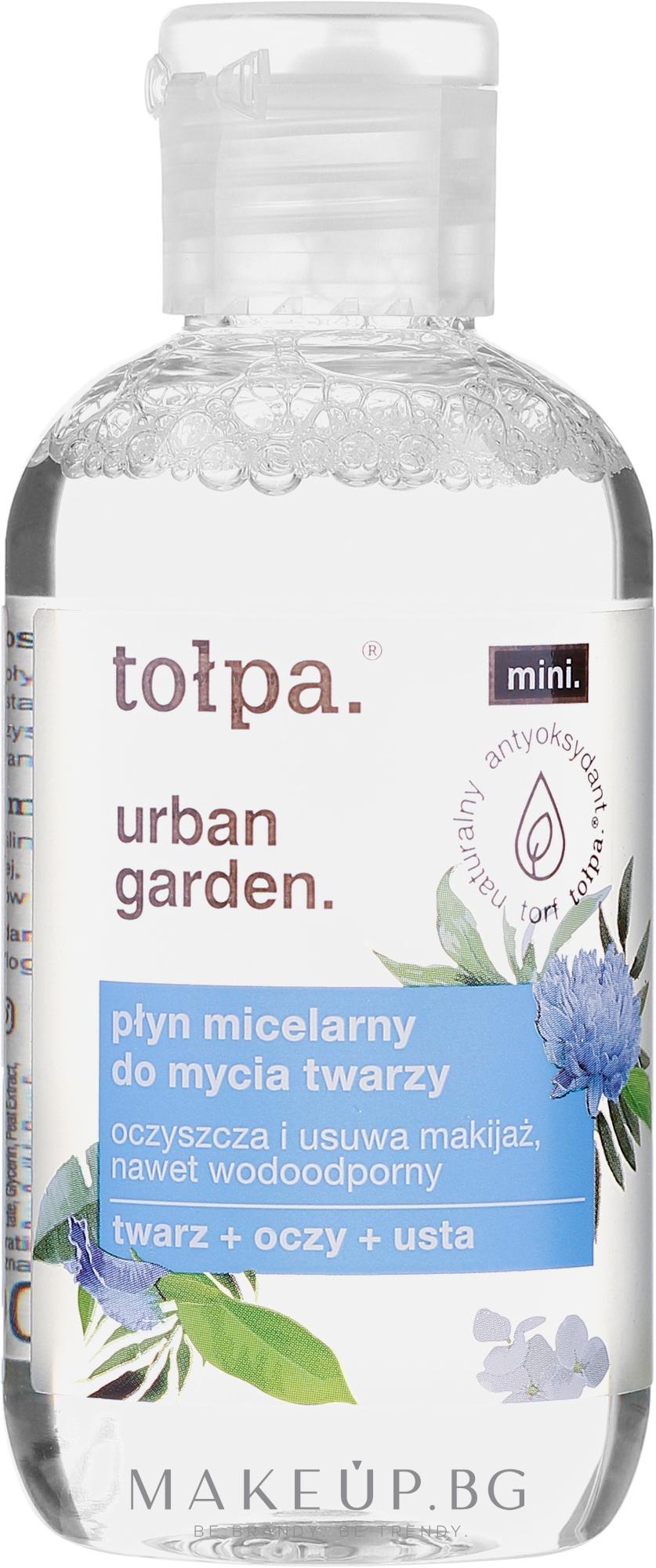 Мицеларна вода - Tolpa Urban Garden Micellar Water — снимка 100 ml