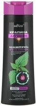 Парфюмерия и Козметика Шампоан срещу чуплива коса - Bielita Hair Shampoo