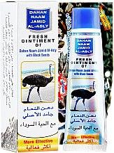 Парфюмерия и Козметика Охлаждащ аналгетичен мехлем - Hemani Dahan Naam With Black Seeds