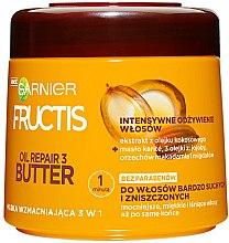 Парфюмерия и Козметика Маска за коса - Garnier Fructis Oil Repair 3 Butter Mask