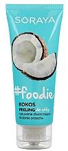 Парфюмерия и Козметика Пилинг за крака с кокос - Soraya #Foodie Coconut Foot Peeling