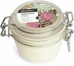 Парфюмерия и Козметика Подхранващо масло за тяло с лилия и кокос - Bio Happy Coco & Lilac Body Butter