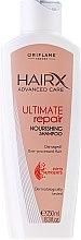 Парфюмерия и Козметика Възстановяващ шампоан за суха и увредена коса - Oriflame HairX Ultimate Repair Nourishing Shampoo