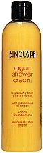 Парфюмерия и Козметика Арганов душ крем с праскова - BingoSpa Argan Cream With Peach Shower