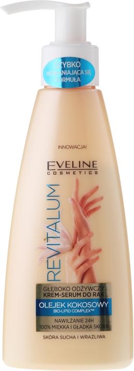 Дълбоко подхранващ крем-серум за ръце с кокосово масло - Eveline Cosmetics Revitalum