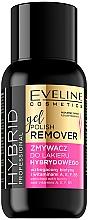 Парфюмерия и Козметика Лакочистител - Eveline Cosmetics Hybrid Professional