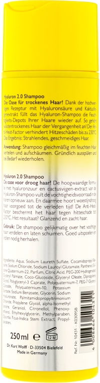 Хидратиращ шампоан с хиалуронова киселина - Alcina Hyaluron Shampoo — снимка N2
