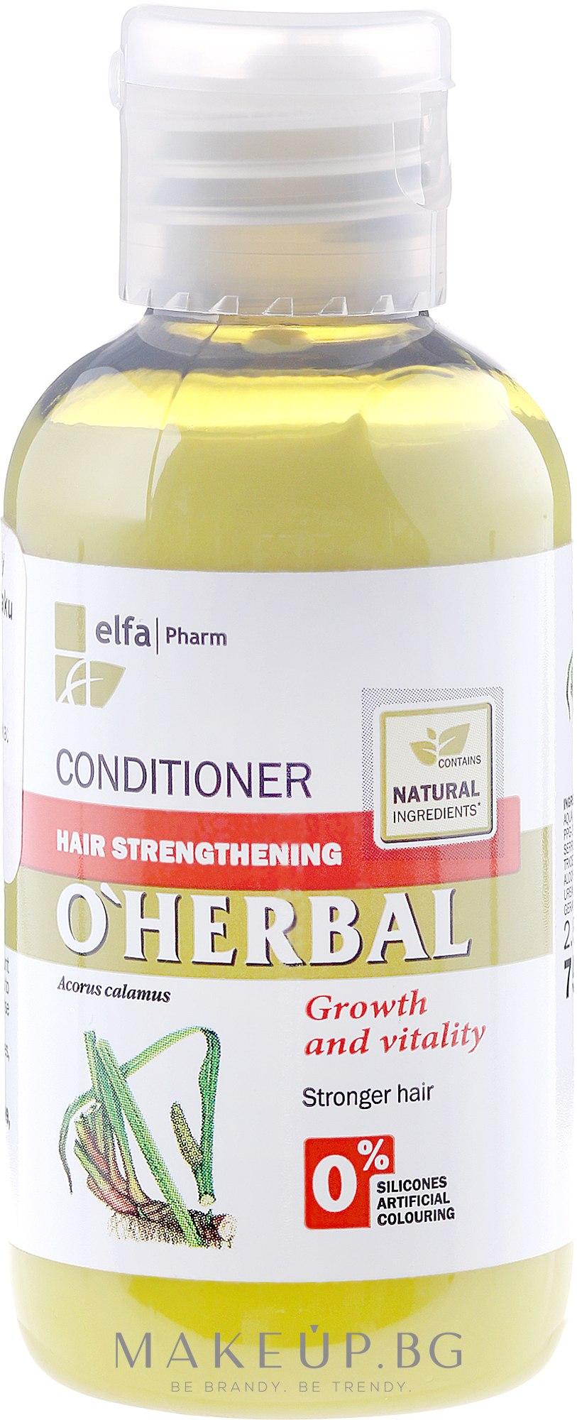 """Укрепващ балсам за коса """"Растеж и сила"""" - O'Herbal — снимка 75 ml"""