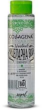 Парфюмерия и Козметика Мицеларна вода с колаген - Collagena Handmade Micellar Water