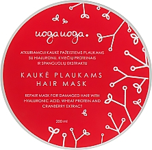 Парфюмерия и Козметика Възстановяваща маска за увредена коса - Uoga Uoga Hair Mask