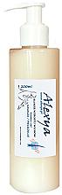 Парфюми, Парфюмерия, козметика Крем-гел против подкожни косми - Alexya Crea-Gel For Ingrown Hair